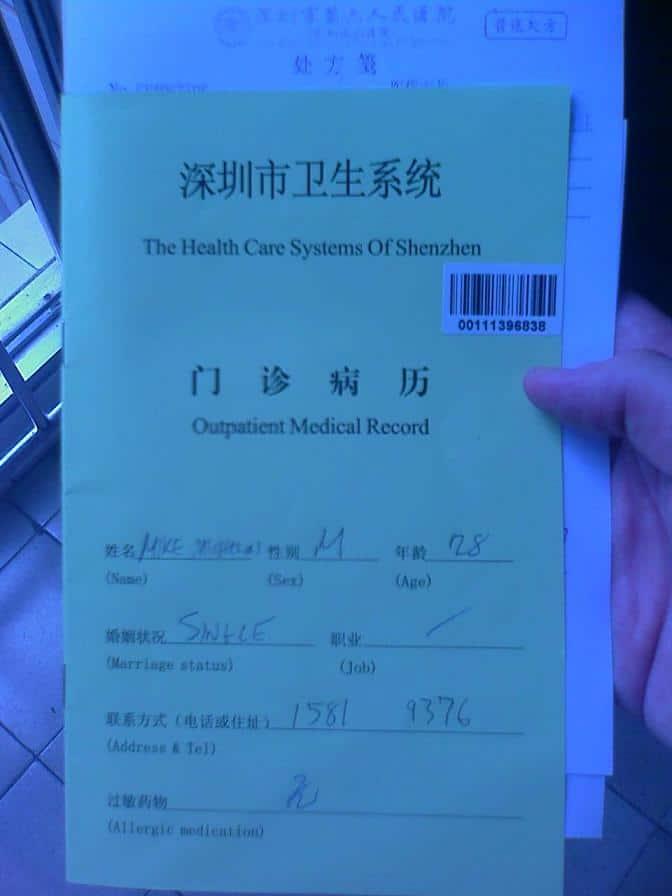 china hospital id