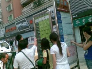 guangzhou-travels-oct09-21