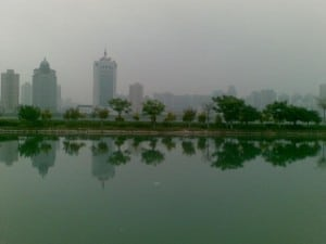 xiamen landscape