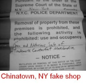 a NY shop that was shut down in 2007