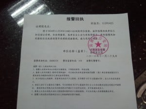 Bike Stolen In China Only A Few Days Left