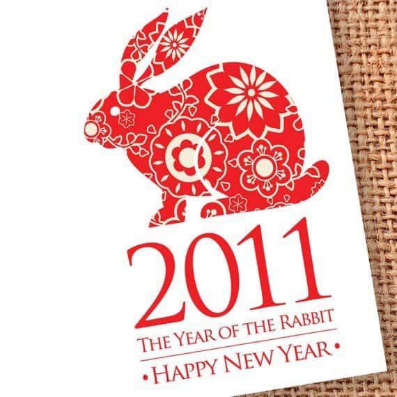 my - Chinese New Year 2011