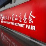 canton fair guangzhou april 2011 phase 1 (4)