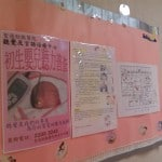 hong kong baby pregnancy (6)