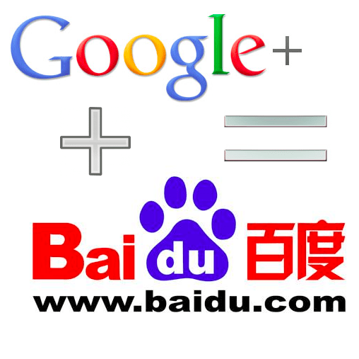 google becoming baidu