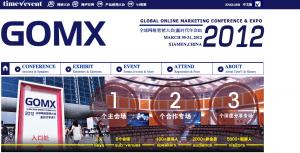 为3月30-31中国最大规模SEO会议做准备