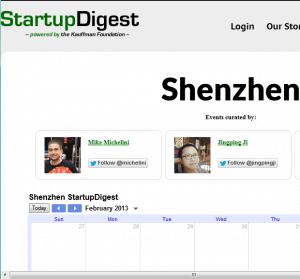继续建设深圳创业社区,StartupDigest上线!