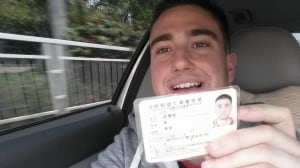 mikes chinese drivers permit1