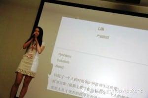 startupweekend china pitch