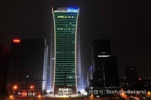 tencent shenzhen headquarters