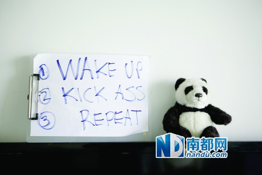 nandu3 motivation