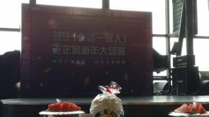 tencent cny 2015