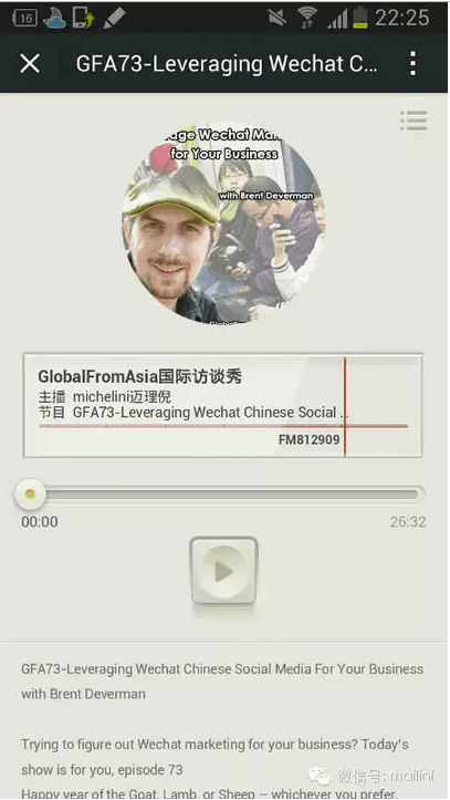 listen to podcast inside wechat