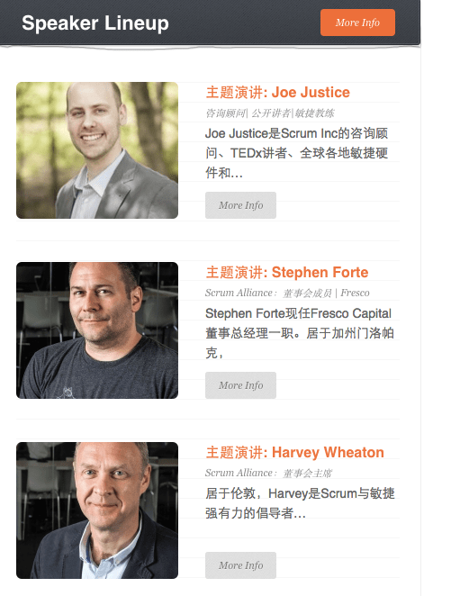 steve forte speaking at shanghai scrum alliance