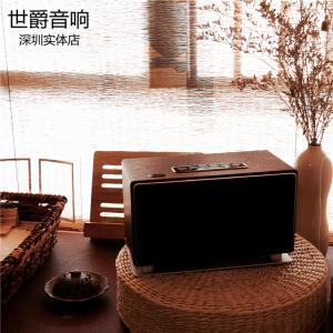 NATUREVOX N1 Hi-Fi Speaker